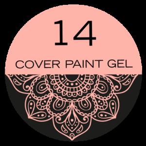 Bollini-Cover-Paint-Gel 0007 Oggetto-vettoriale-avanzato